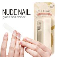 ネイルケアガラス製爪やすりネイルケアネイルケア硝子製NUDENAILメール便対応爪ケア