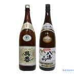 呉春本丸と八海山特別本醸造本醸造飲み比べ 特価2本セット箱なし