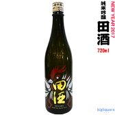 田酒 NewYear 干支ボトル 2017純米吟醸 生酒 720ml【西田酒造店】