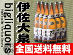 送料無料 伊佐大泉 25°1800ml 6本セット【大山酒造】