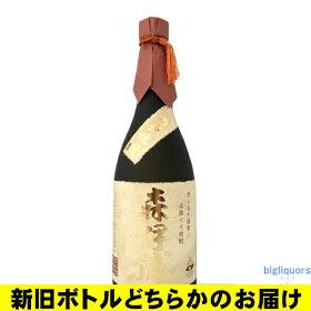 森伊蔵金新ボトル