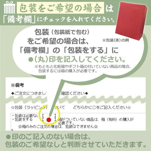 ◎冷蔵保管商品◎【2019年6月以降製】◆十四...の紹介画像2