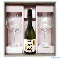 十四代別撰720mlワイングラス2本セット