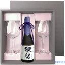 獺祭 23 磨き二割三分 純米大吟醸酒 720mlギフトBOX入り ワイングラス2本セット(だっさい)【□】【冷1】