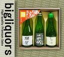 ◎クール便限定商品【通常送料+冷蔵350円】獺祭50/十四代 特吟/黒...