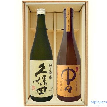 久保田『香る、』純米大吟醸 + 中々 25度ギフト箱K付(720ml)2本セット【□】【冷1】