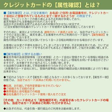 赤兎馬と紫の赤兎馬のセット(720ml×2) ギフト箱K 【濱田酒造】【□】