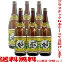 白玉の露1.8L瓶6本セット【P箱】