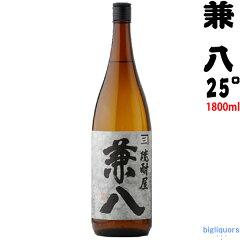 ★送料も安い 兼八 25°1800ml 【四ツ谷酒造】