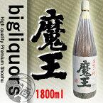 魔王 25度 1800ml【白玉醸造】