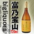 富乃宝山 720ml 【西酒造】▲▼