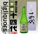 ◎クール便限定商品【通常送料+冷蔵350円】【製造】2017年12月以...