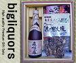宮崎名物七輪手焼3パック入り森伊蔵(720ml)ギフト箱Mセット【森伊蔵酒造】