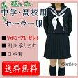 【名古屋襟】冬 平織紺セーラー服(ウール100%) 白ライン 上着のみ 145cm〜170cm