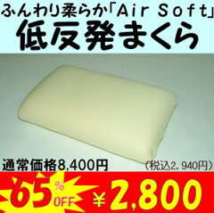 �ڣ�����OFF�ۤդ�����餫��AirSoft--�������եȡ���ȿȯ�ޤ���