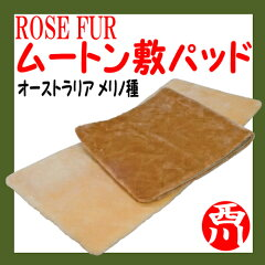 �ڿ��̸���۵�������ֹ���ȥ�ѥåȥ����ġץ������ȥ�ꥢ�����Υ�������ߤ��ѥå�/�٥åɥѥå�/ROSERUR/�?���ե����ۡ�smtb-TK�ۡ�MU-73000��