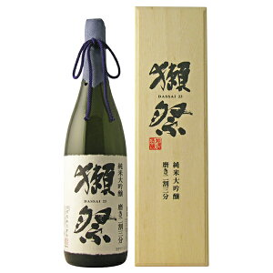 獺祭〔だっさい〕 磨き二割三分 純米大吟醸 1800ml 専用木箱入り 【日本酒/山口県/旭酒造】