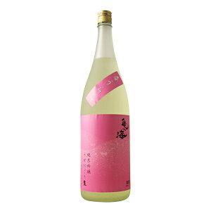 【春の淡雪のように薄っすらとオリを絡めた春限定酒】亀の海 春うらら 純米吟醸生うすにごり...