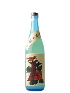 【優しい口当たり、懐かしさを感じさせる香りです】青短のゆず酒 720ml [奈良県/八木酒造/柚...
