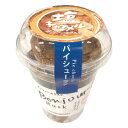 塩キャラメルパイシューラスク (カップ入)