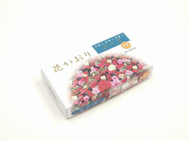 花かおり ローズ(微煙)大バラ