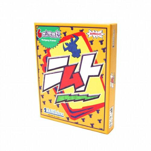 ニムト6Nimmtカードゲーム8歳からドイツアミーゴ社AMIGO知育玩具脳トレ学童保育放課後児童クラブ留守家庭【メール便200円】