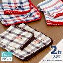 <2枚セット> 日本製 ダブルガーゼハンカチ レディース メンズ キッズ 親子 綿100% ふっくら 縁加工 乗り物刺繍 ワンポイント チェック ボーダー 30×30cm 20×20cm プチギフト 男の子 女の子 ベビー 大小 ペア