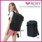 【ROXY】ロキシーバックパックリュックENJOYEVERYDAY全2色(27L)