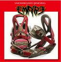 スノーボード ビンディング EMPIRE 05 - wine Brown