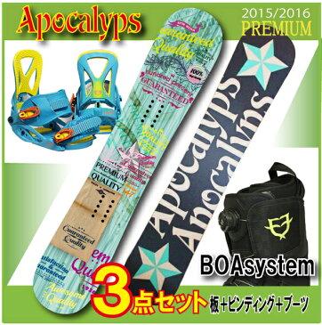 15-16 スノーボード 3点セット 【ダブルUP】 PREMIUM GREEN + ホールド構造ビンディング + ダイヤルBOAブーツ【139,144,149cm】
