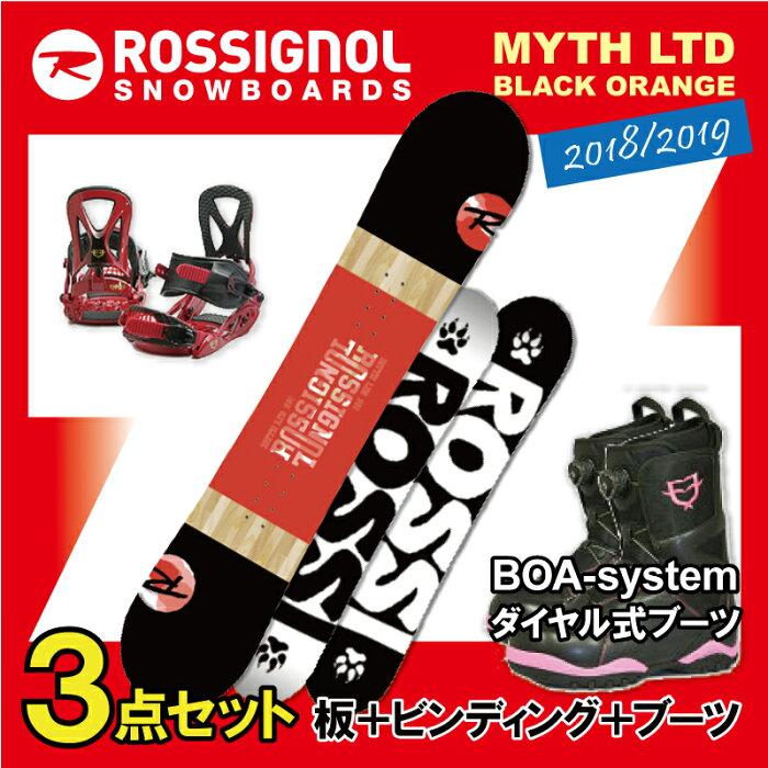 送料無料*18-19 ROSSIGNOLスノーボード 3点セットMYTH LTD BLACK RED + ビンディング + ダイヤルBOAブーツ【136・139・144cm】