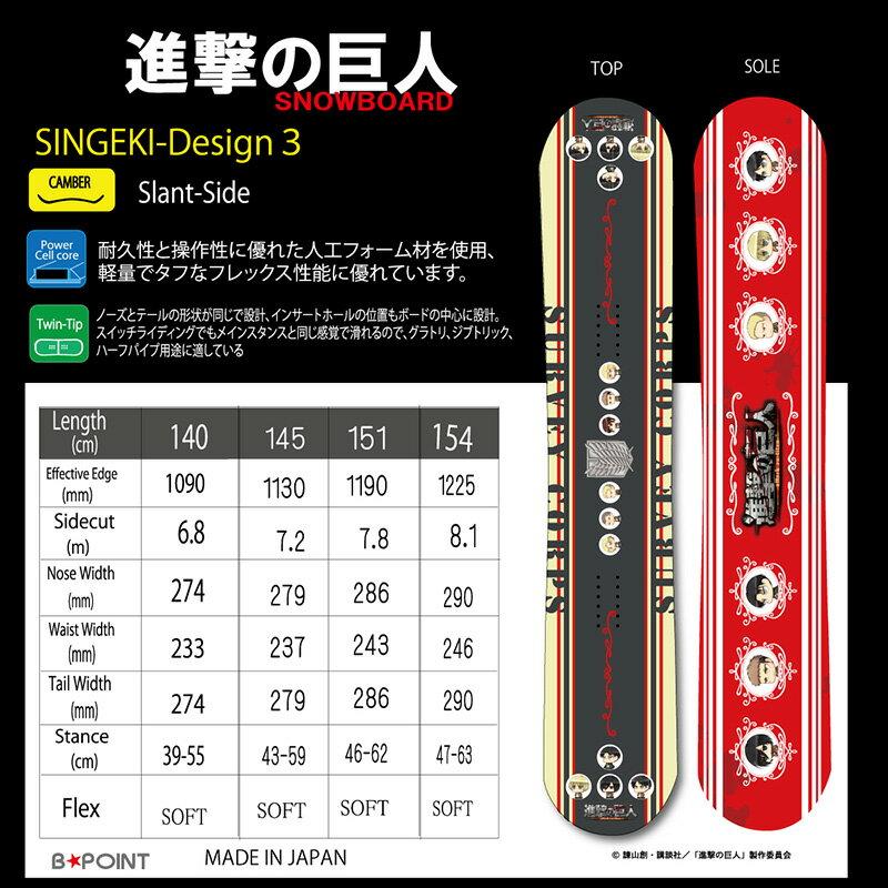 https://item.rakuten.co.jp/b-point/1516-singeki3/
