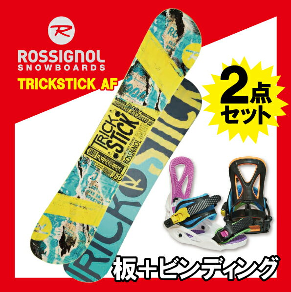 17-18 ROSSIGNOLスノーボード 2点セット TRICKSTICKLTD + ビンディング 【150,155cm】