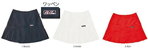 P-1050 プリーツスカート