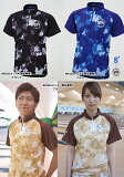 【B+(ビープラ)】 BP004、BP028、BP030 カモフラージュ(DV8) 立襟ジッパーシャツ (メンズ、男女兼用サイズ)