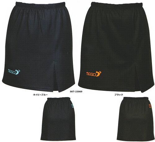 ソシオSKT-23069 ボウリングスカート