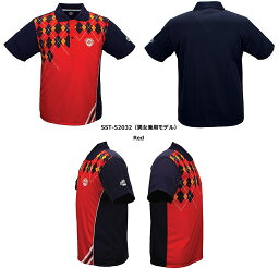 【SSOSIO お取り寄せ】 ソシオSST-52032 ボウリングポロシャツ (男女兼用サイズ)