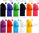 【SSOSIO お取り寄せ】 ソシオSST-52058 ボウリングポロシャツ (男女兼用サイズ)
