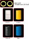 【メール便可】【VISE】バイスO/POグリップ外径31/32インチレギュラーサイズ【単品】
