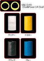 【VISE】バイスO/POグリップ外径31/32インチレギュラーサイズ【単品】