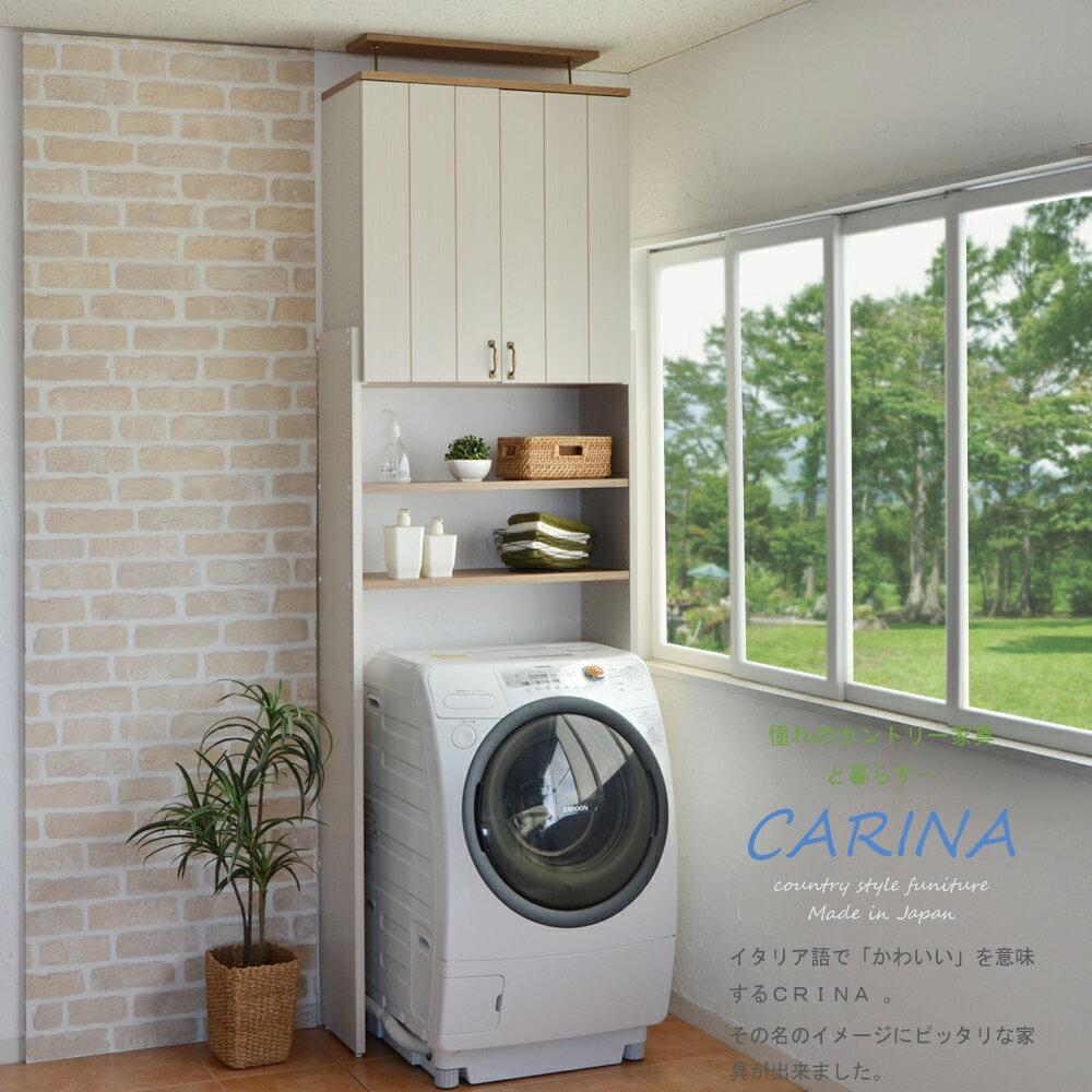 ネオ・クリエートカリーナ『CA-つっぱり洗濯機ラック』
