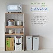 キッチン ボックス フレンチ カントリー おしゃれ シンプル カリーナシリーズ