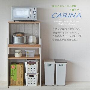キッチン フレンチ カントリー カリーナシリーズ カウンターレンジボード