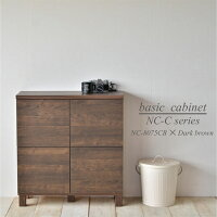 【日本製】プッシュ式扉マルチキャビネット2列2段書棚本棚BOXカラーボックス木製