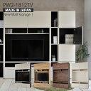 テレビ台 扉&引出付き リビング壁面収納 日本製シンプルデザインがスタイリッシュなハイタイプの壁面収納テレビ台!おしゃれ 収納家具 書棚 TV台 pw-2-1812tv 幅1200cm木目北欧リフォームDIY