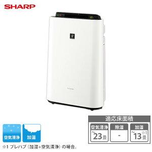 【SHARP】シャープ 空気清浄機...
