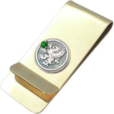(5月)エメラルドグラス ブラック グリフォン メダル ブラスマネークリップ 誕生石