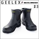 【長靴】GEELEX鉄製芯入りショートブーツ☆福山ゴム・Gレックス#3