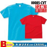 Tシャツ 組み合わせ プリントスター