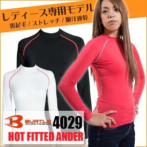 インナー アンダーシャツ ランニング アンダー バートル ホットレディースコンプレッション レディース